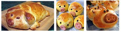 пирог поросенок на Новый год свиньи