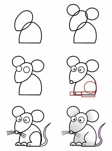 Рисунки для вязания на детских безрукавках