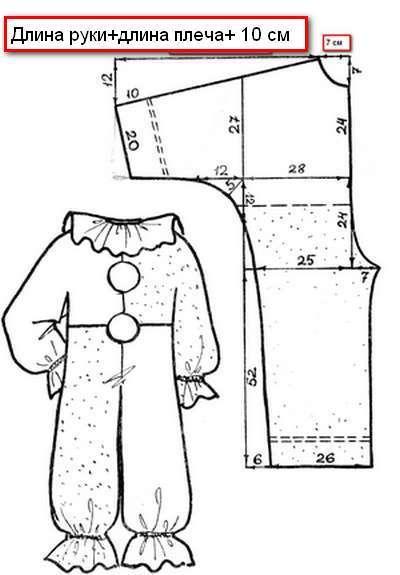 Как сшить костюм петрушки выкройка