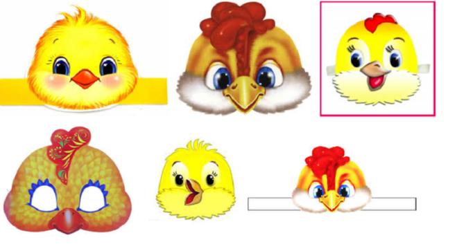 Маска цыпленка на голову своими руками