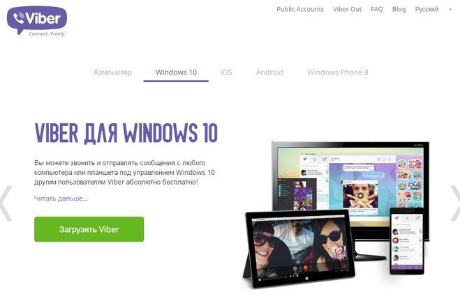 www.viber.com