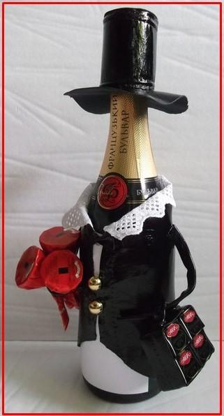 как украсить бутылку алкоголя на 23 февраля