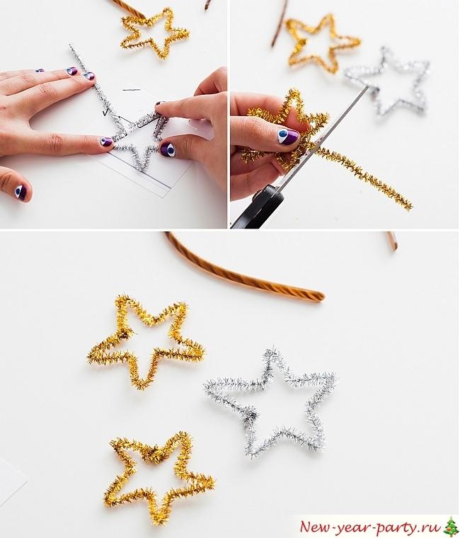 Как сделать звезду из мишуры своими руками