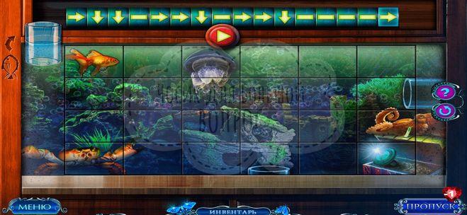 Схема прохождения рыбки в аквариуме