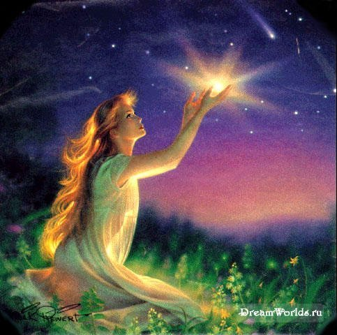 В небе миллиарды звёзд и у каждого человека условно есть своя звёздочка) пусть её даже не видно через телескоп