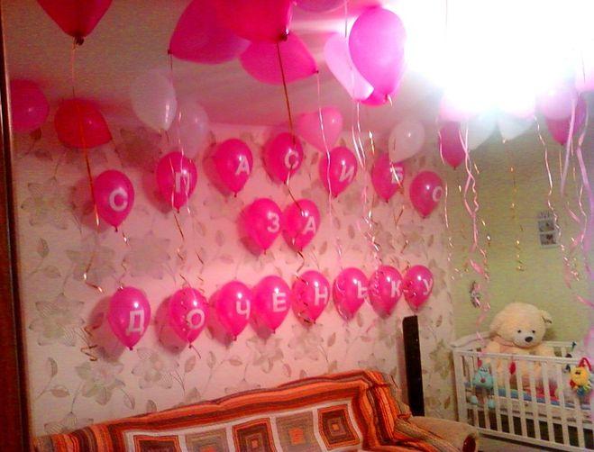 Как украсить комнату шарами своими силами. 20 идей