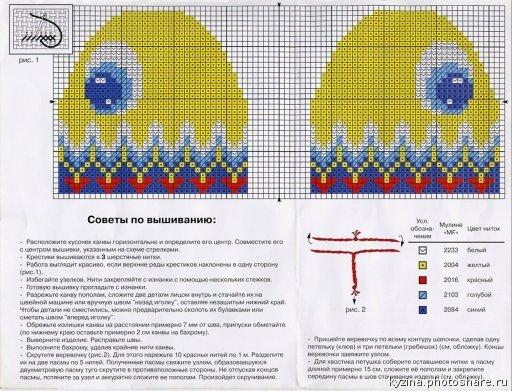 Вышивка бисером разное схемы