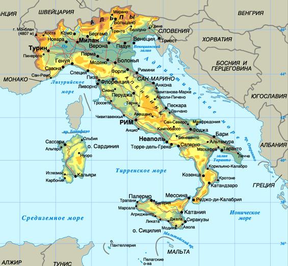 Где находится по-итальянски