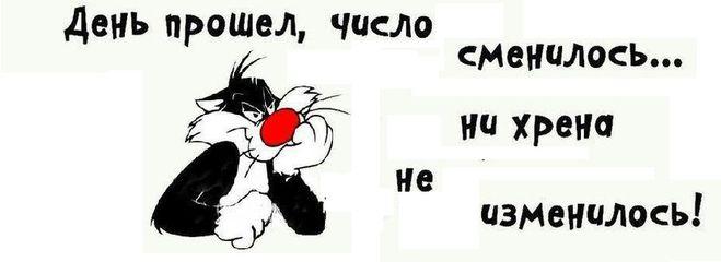 http://cdn01.ru/files/users/images/42/c9/42c914de017aea452c0e146c2b86d7ff.jpg