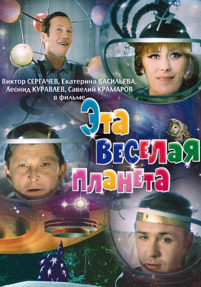 Документальный фильм про новый год россия