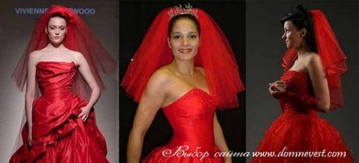 Красная фата белое платье