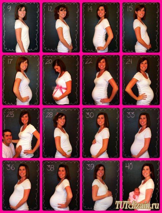 Как сделать беременную фотосессию