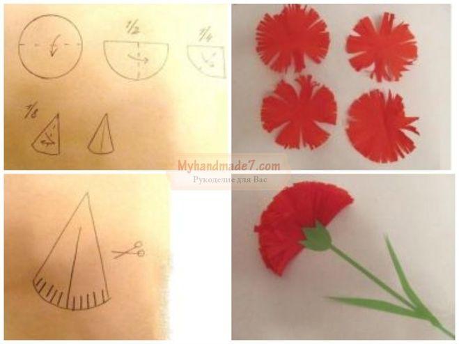 Как сделать из бумаги цветок мастер класс 899