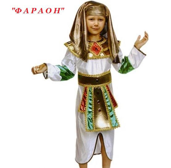 Головной убор фараона своими руками