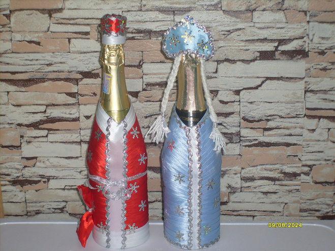 Сюрприз для родителей на новый год своими руками