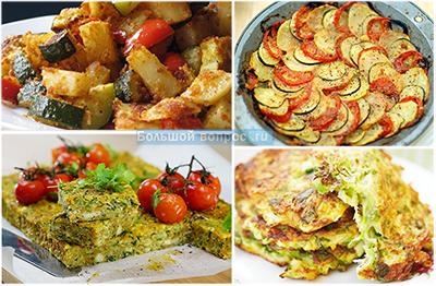 постные блюда из кабачков и картофеля