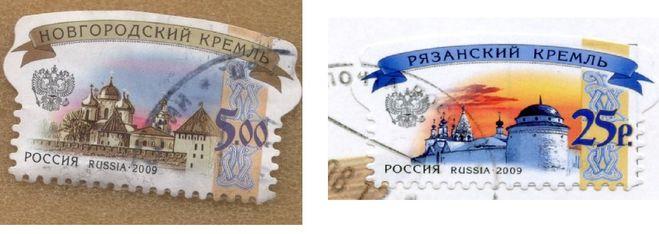Почта россии стоимость открытки за границу 74