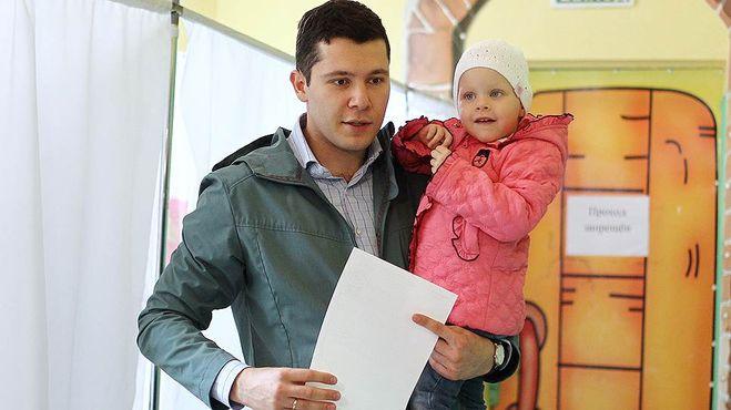 Антон Алиханов самый молодой Губернатор Калининградской области