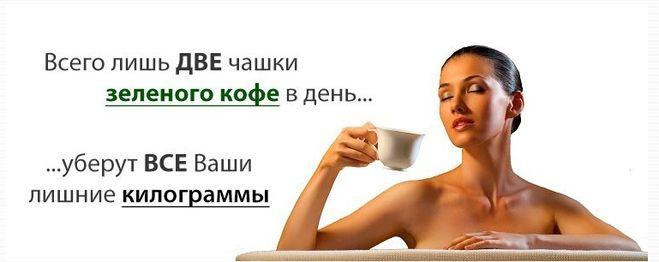 Сколько Можно Пить Зеленого Чая В День Чтобы
