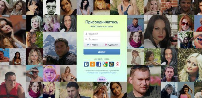 Сайт русском знакомств на иностранцами языка с