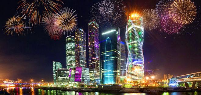 Москва; Салют; Праздник; День народного единства; Город; 4 ноября; 2016; Погода; Прогноз погоды; Погода в Москве