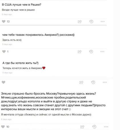 """Дочь олигарха Мусы Бажаева Элина оправдалась за """"везде лучше, чем в Рашке""""?"""