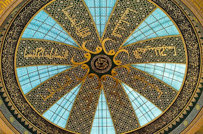 "В мечети ""Сердце матери"" г. Аргун"