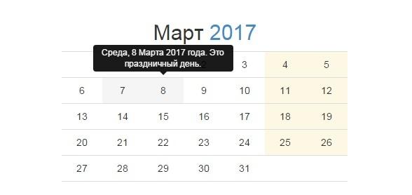 23 июня церковном календаре