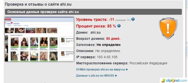 На каком сайте найти кввптрну от собстуенника новлсибирск