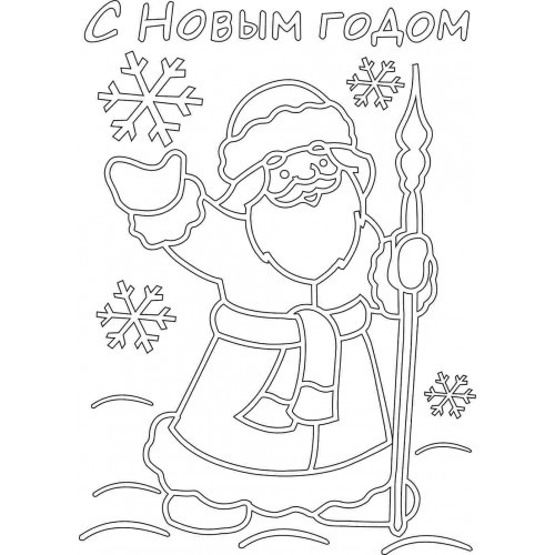 Николай морозов дзержинск