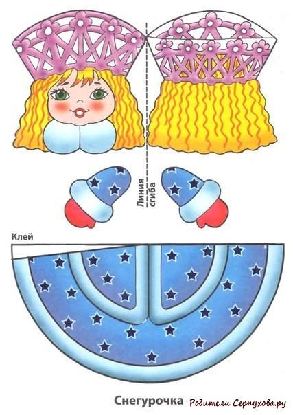 Елочные игрушки из бумаги шаблоны своими руками