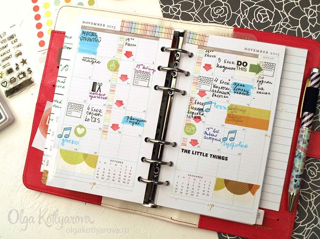 Как можно сделать ежедневник своими руками