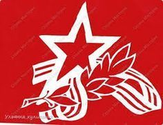 вытынанка к 9 Мая, вытынанка к 23 февраля, вытынанка с георгиевской лентой на День Победы, шаблоны вытынанок ко Дню Победы