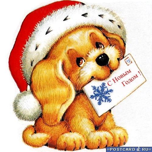 Как нарисовать открытки с новым годом 2018 собаки