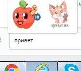подсказки стикеры вконтакте