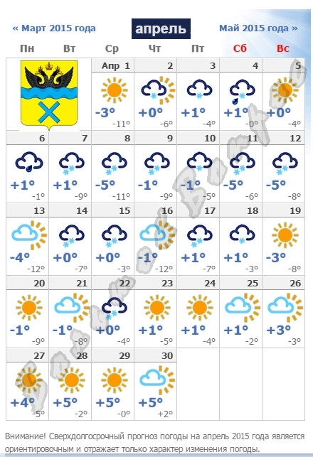 для погода на март 2016 года в москве результате ДТП летний