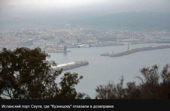 """""""Адмирал Кузнецов"""" на пути в Сирию, дозаправка авианосца"""