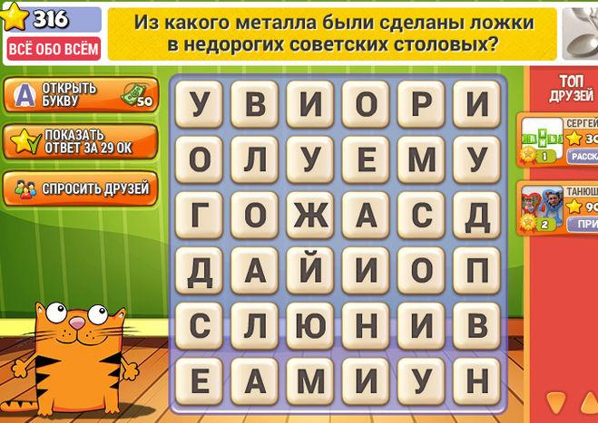 Кот словоплет 316