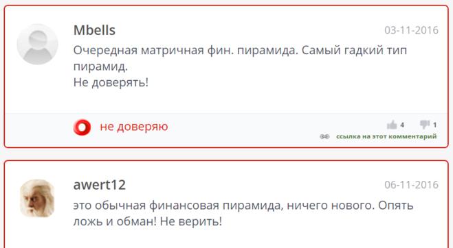 Сайт cs-ru.com лохотрон.