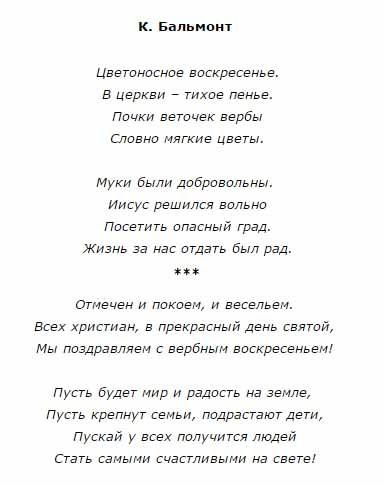 О грантах губернатора белгородской области, направленных на развитие