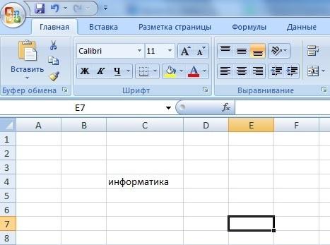 Excel как сделать рамку страницы