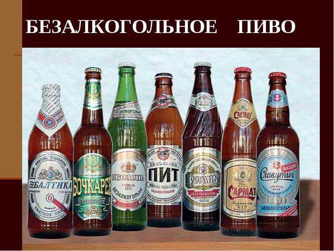 Со скольких лет продают алкоголь
