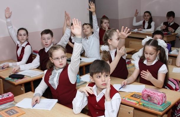 Задача для шестиклассников