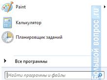 """знак сайта """"Большой вопрос"""" на скриншоте"""