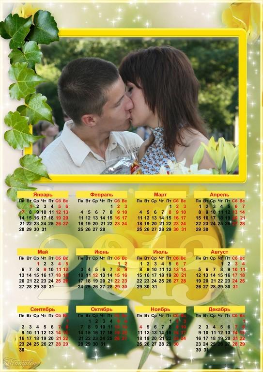Как с фото сделать календарь на