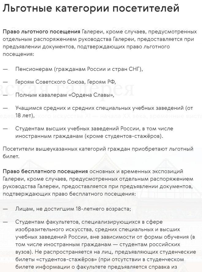 Аэрофлот скидка студентам на авиабилеты по россии 2019