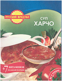 суп харчо из пакетика рецепт