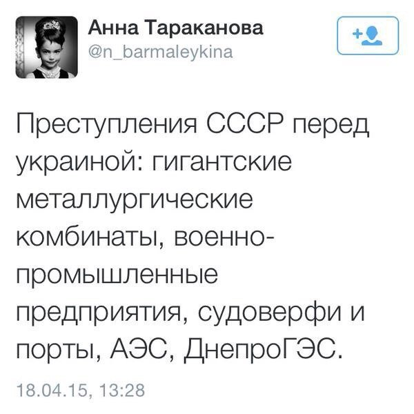 Картинки по запросу Украины предприятие закрыто