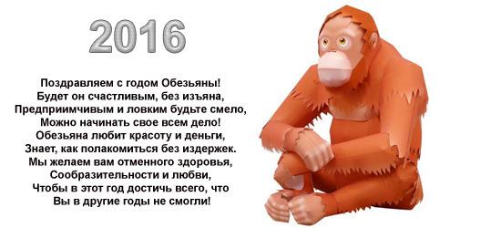 Смешные поздравления с новым годом в смс
