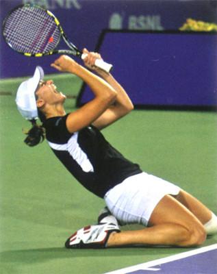 Почему в большом теннисе такой счет [PUNIQRANDLINE-(au-dating-names.txt) 40